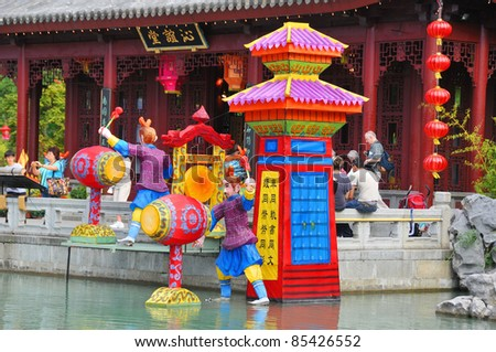 "The Chinese Garden at the Montréal Botanical Garden is inviting Montrealers of all ages to enjoy the 19th edition of The Magic of Lanterns, on the theme of ""The First Emperor's Procession"". - stock photo"