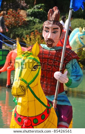 """The Chinese Garden at the Montréal Botanical Garden is inviting Montrealers of all ages to enjoy the 19th edition of The Magic of Lanterns, on the theme of """"The First Emperor's Procession"""". - stock photo"""