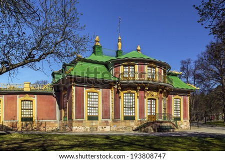 The Chinese Pavilion located on the grounds of the Drottningholm Palace park, is a Chinese-inspired royal pavilion built in 1753. - stock photo