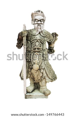 The Chinese warrior statues - stock photo
