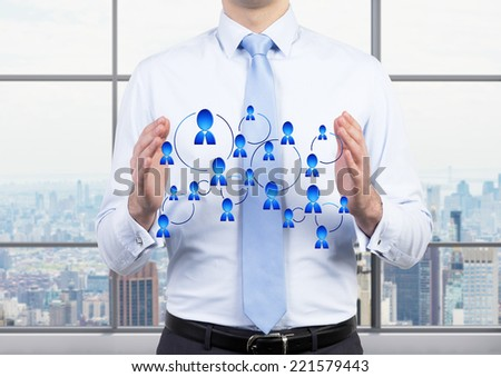 The choice of the best suited employees. HR, HRM, HRD ,CRM concepts.   - stock photo