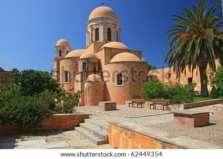 The church in Agia Triada Monastery (Crete, Greece) - stock photo