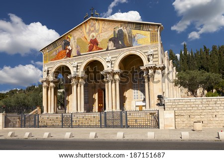 The Church of All Nations on the Mount of Olives in Jerusalem, Israel. - stock photo