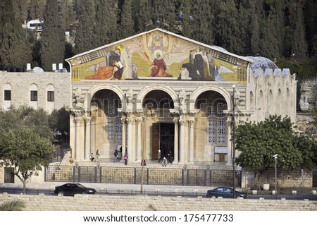 The Church of All Nations or Basilica of the Agony is a Roman Catholic church near the Garden of Gethsemane at the Mount of Olives in Jerusalem, Israel - stock photo