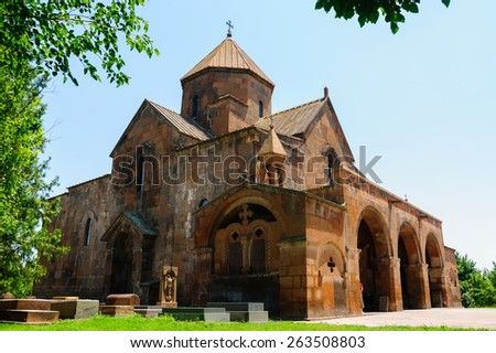 The Church of Saint Gayane in Echmiadzin, Armenia - stock photo
