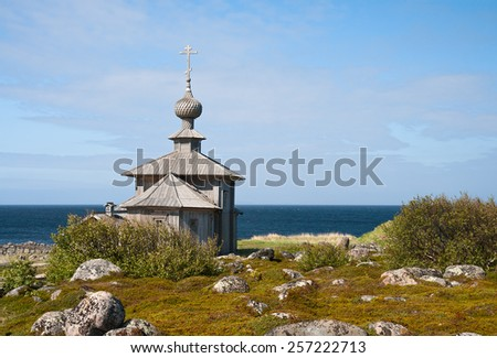 The Church of St. Andrew on the Big Zayatsky island. The Solovetsky archipelago, Russia, 1702 - stock photo