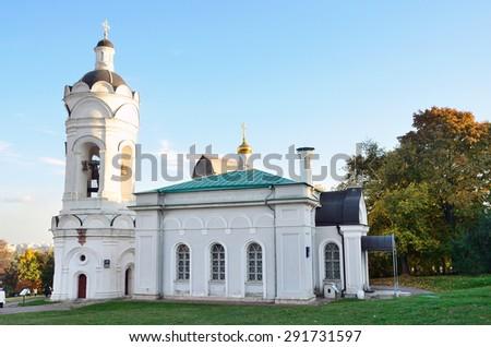 The Church Of St. George, Kolomenskoye, Moscow - stock photo