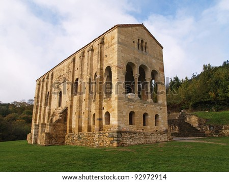 The church of St Mary at Mount Naranco is a Roman Catholic Asturian pre-Romanesque Asturian architecture church situated 3 km from Oviedo, Spain. - stock photo