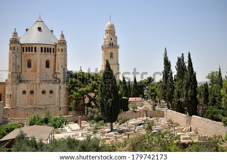 The Church of the Dormition in Jerusalem,The Old City, Israel - stock photo