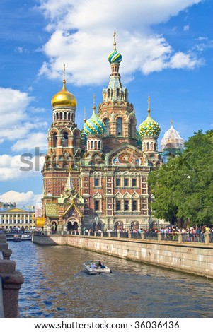 The Church of the Savior on Spilled Blood is one of the main sights of St. Petersburg, Russia.  - stock photo