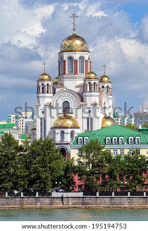 The Church on Blood in Honour of All Saints in Yekaterinburg, Russia - stock photo