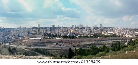 The city of old Jerusalem, Israel. The holly city for the three religions. - stock photo