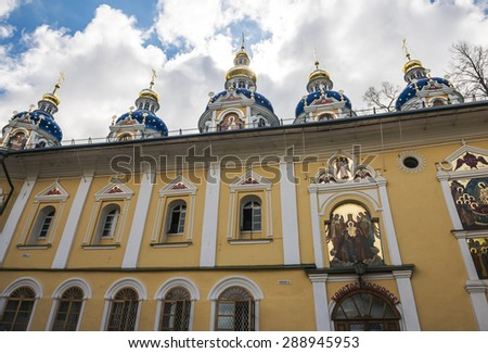 The City Of Pechora. Russia. Church of the intercession of the Pskov-caves monastery. - stock photo