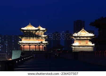 The City Wall of Datong in China - stock photo