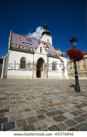 The colorful roof of one of Zagreb's landmarks - stock photo
