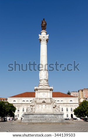The Column of Pedro IV (King Peter IV) is a monument located in the center of Rossio Square in Lisbon, Portugal. The monument was erected in 1870 - stock photo