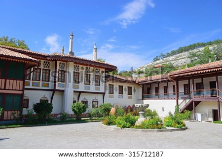 The complex of buildings of the Khan's palace in Bakhchisarai. Crimea - stock photo