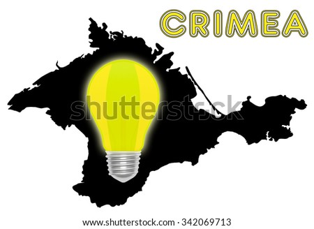 The concept of an energy crisis in the Crimea - stock photo