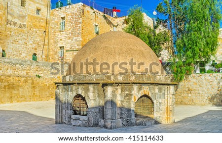 The cupola in the middle of the roof section of the Church of the Holy Sepulchre, admits light to St Helena's crypt, located below, this area belongs to the Ethiopian Monastery, Jerusalem, Israel. - stock photo