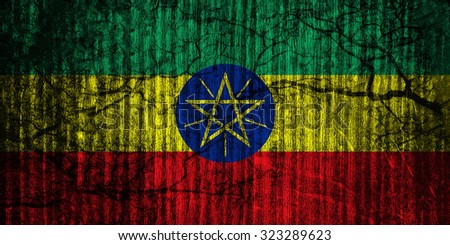 The current flag of Ethiopia was adopted on 31 October 1996. - stock photo