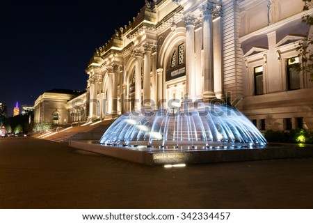 The David H Koch Plaza spans for the four city blocks the MET occupies and features two new fountains open to the public in 2014 - stock photo
