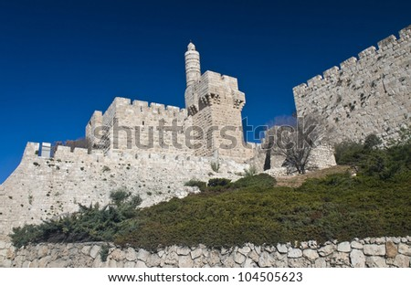 The David tower in the old city of Jerusalem - stock photo