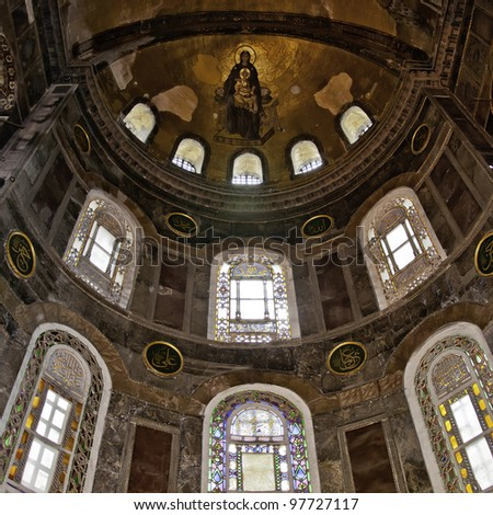 The decorative interior of the beautiful hagia sofia mosque situated in the turkish city of Istanbul. - stock photo