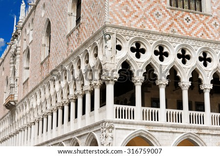 The Doge Palace - Venice Italy / Detail of the Doge Palace (Palazzo Ducale) in St. Mark Square, Venice (UNESCO world heritage site), Veneto, Italy - stock photo