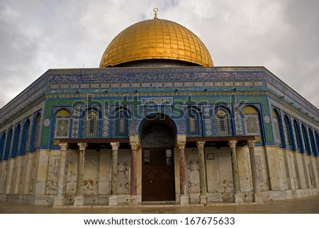 The Dome of Rock, Jerusalem, Israel - stock photo