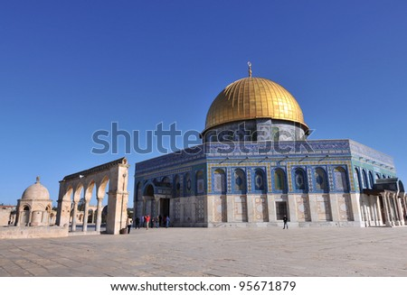 The Dome of the Rock, East Jerusalem - stock photo