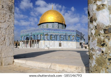 The Dome Of The Rock in Jerusalem as seen from up on the temple mound. - stock photo
