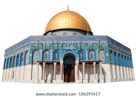 The Dome of the Rock in Jerusalem - Isolated - stock photo