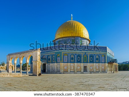 The Dome of the Rock is famous for its beauty among the tourists all over the world, Jerusalem, Israel. - stock photo