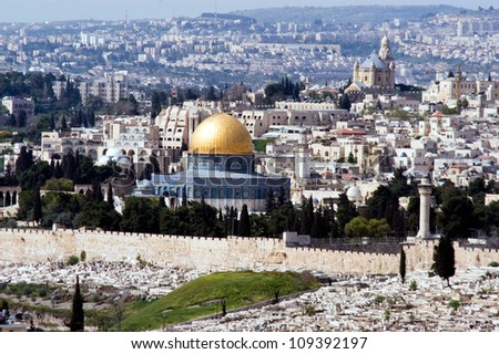 The Dome of the Rock Mosque on Temple Mount Jerusalem old city, Israel. - stock photo