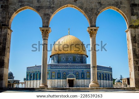 The Dome of the Rock on the Temple Mount in Jerusalem - stock photo
