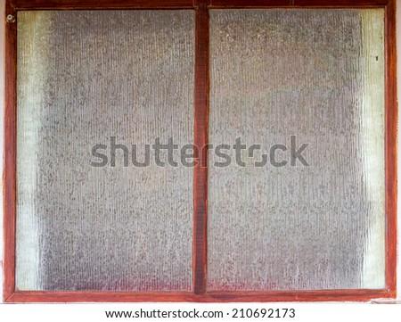 The double glazed windows - stock photo