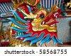 The Dragon - stock photo