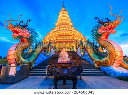 The dragon in Temple wat hyua pla kang (Chinese temple) Chiang Rai, Asia Thailand - stock photo