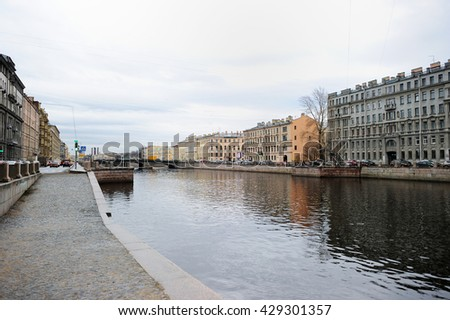 The embankment in Saint Petersburg - Russia in rainy day with traffic jam - stock photo