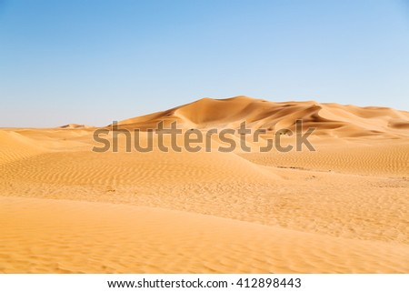 the empty quarter  and outdoor  sand  dune in oman old desert rub al khali  - stock photo