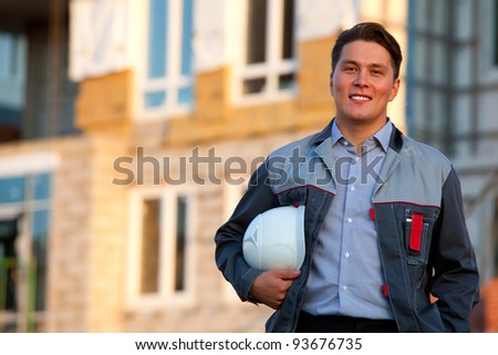 the end of the working day - stock photo