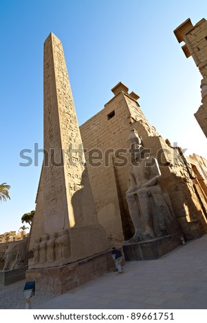 The entrance of Luxor Temple at dawn - stock photo
