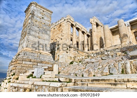 The entrance to Acropolis (Propilea) with columns,  Athens, Greece - stock photo
