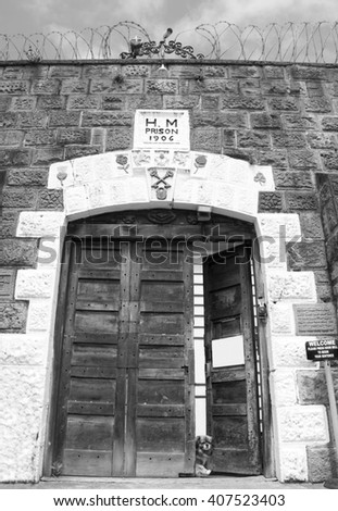 The entrance to historic prison of Napier town (New Zealand). - stock photo