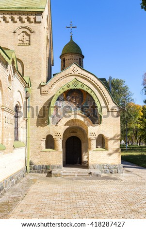 the entrance to the Orthodox church. above the entrance to the image of Jesus Christ. input of an arch. Dome with a cross. - stock photo