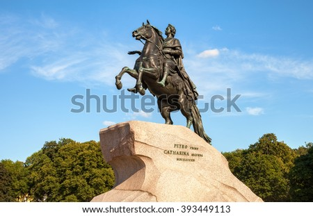 The equestrian statue of Peter the Great (Bronze Horseman) in St. Petersburg, Russia (1782) - stock photo