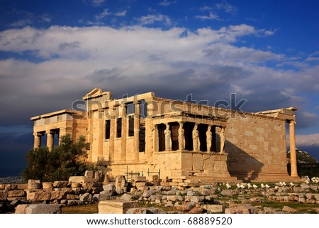 The Erectheion of Acropolis, with famous Caryatids, statues that served like columns - stock photo