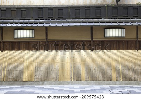 The Exterior Of The Japanese House - stock photo