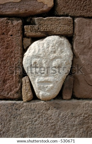 The Face - stock photo