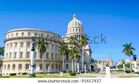 The famous Capitol of Havana in a summer afternoon - stock photo